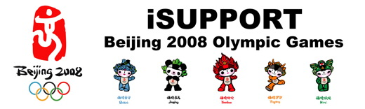 I Support Beijing 2008 Olympics